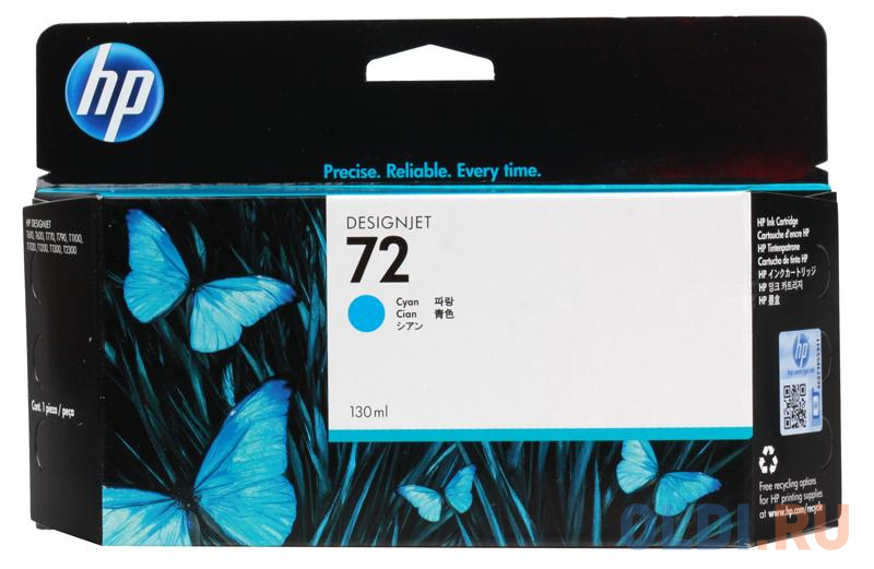 Картридж HP C9371A (№72) (голубой экономичный) 600стр Голубой
