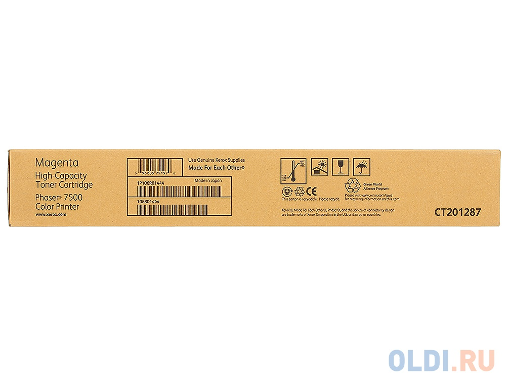 Картридж Xerox 106R01445 для Phaser 7500. Жёлтый. 17800 страниц.
