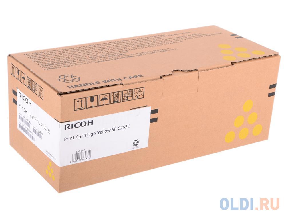 Картридж Ricoh SP C252E 4000стр Желтый