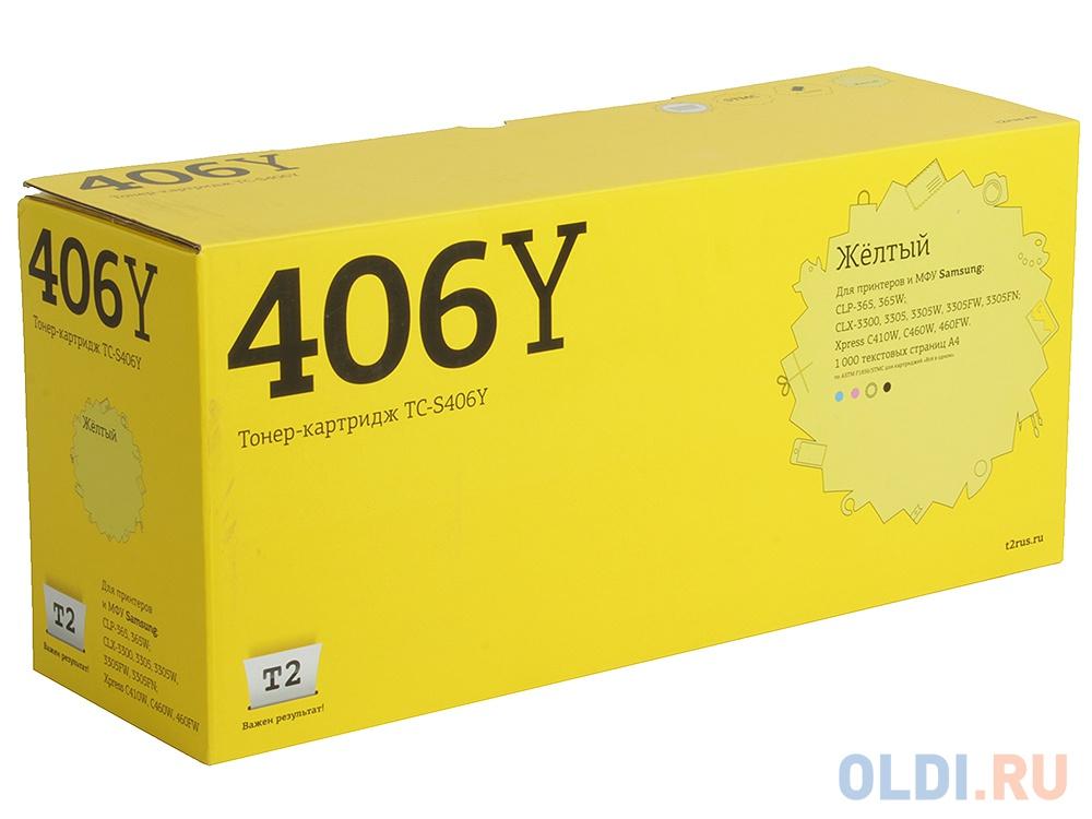 Картридж T2 TC-S406Y для Samsung CLP-365/365W/CLX-3300/3305/3305W/3305FW/3305FN/Xpress C410W/C460W/460FW желтый 1000стр