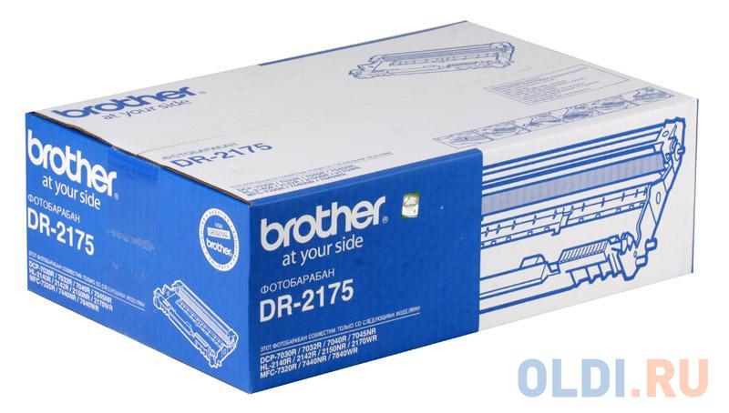 Фотобарабан Brother DR-2175 DR-2175 DR-2175 DR-2175 DR-2175 DR-2175 12000стр Черный