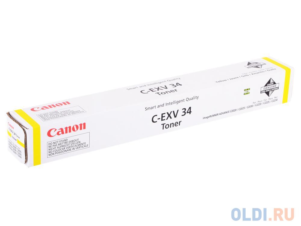 Тонер Canon — 16000стр Желтый
