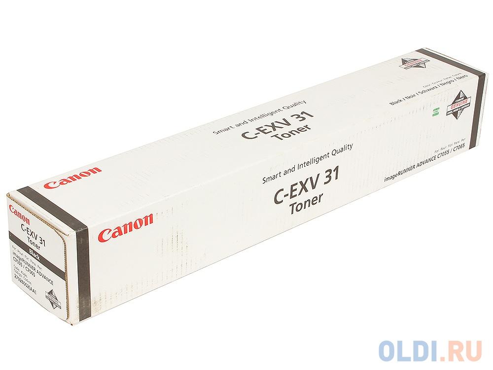 Тонер-картридж Canon C-EXV31Bk