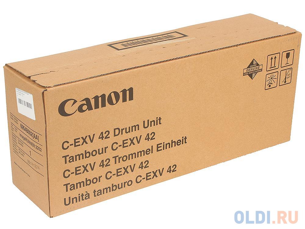 Фотобарабан Canon C-EXV42 для IR2202/2202N. Чёрный.