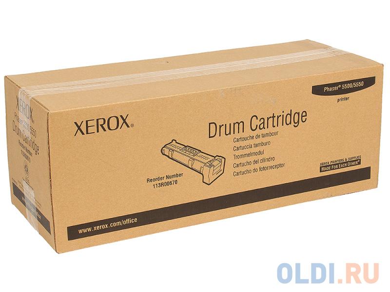 Картридж Xerox 113R00670 фото