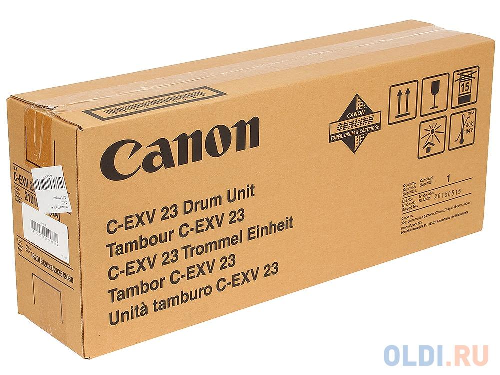 Фотобарабан Canon C-EXV23 для iR2018/2022/2025/2030. Чёрный. 69000 страниц.
