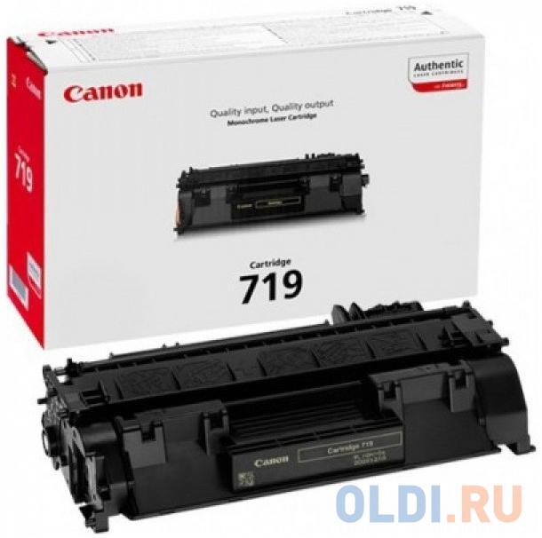 Картридж Canon 719 для MF416dw/418x/419x, LBP251dw/252dw/253x, MF5840dn/5880dn/6140dn/6180dw, LBP6300dn/6310dn/6670dn/6680x/6650dn. Чёрный. 2100 стран