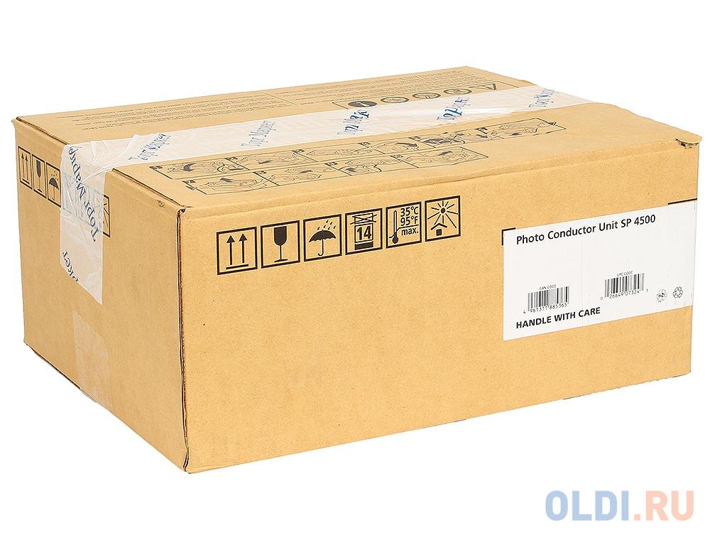 Фотобарабан Ricoh SP 4500 для SP 4510DN SP4510SF. Чёрный. 20000 страниц.