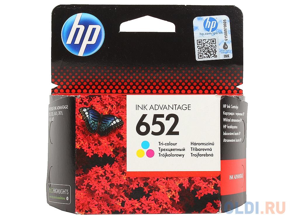 Картридж HP F6V24AE для HP DeskJet Ink Advantage 2135 DeskJet Ink Advantage 3635 DeskJet Ink Advantage 4535 DeskJet Ink Advantage 4675 DeskJet Ink Advantage 1115 DeskJet Ink Advantage 3775 DeskJet Ink Advantage 3785 DeskJet Ink Advantage 5075 Deskjet Ink Advantage 5275 DeskJet Ink Advantage 3787 200 3 цвета (голубой, пурпурный, желтый) слипоны lost ink lost ink lo019awcdtb4