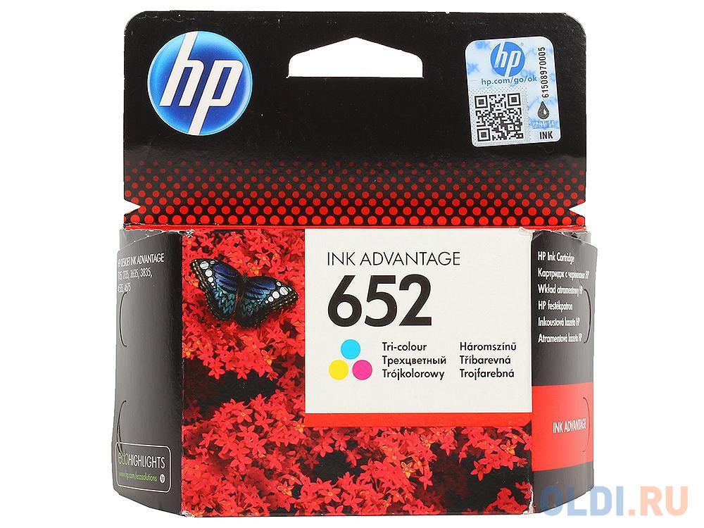Картридж HP F6V24AE BHK для Deskjet Ink Advantage 1115/2135/3635/3775. Трёхцветный. 200 страниц. (HP 652)