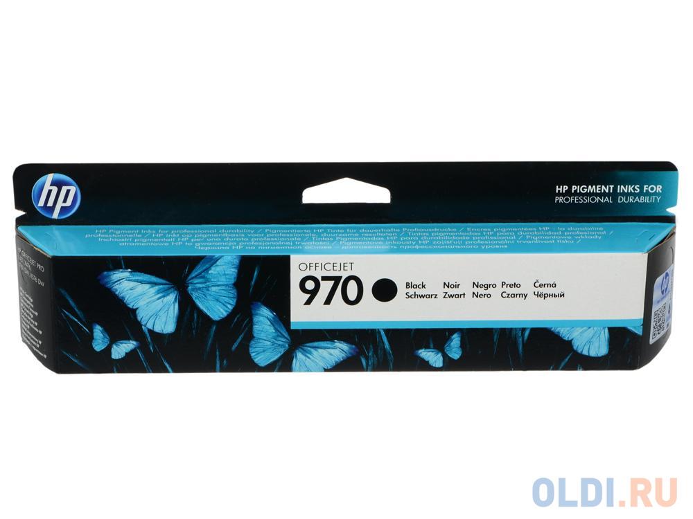 Картридж HP CN621AE для МФУ X476dw/X576dw/ принтер X451dw/X551dw. Чёрный. 3000 страниц. (HP 970) картридж hp 970 officejet cn621ae
