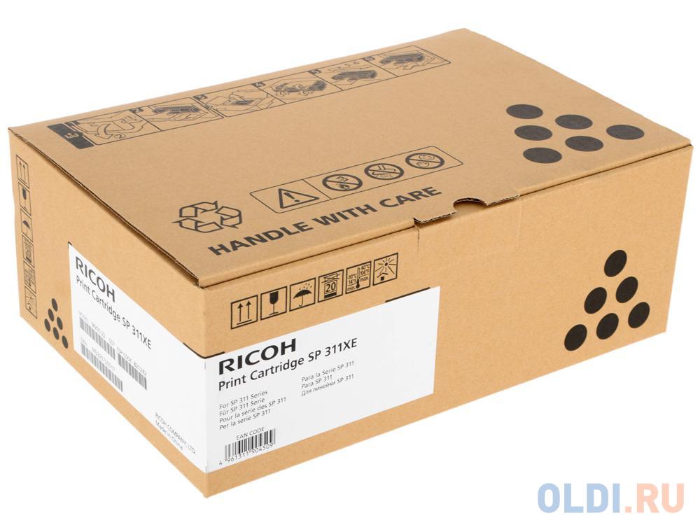 Картридж Ricoh SP 311UHE/UXE 6000стр Черный
