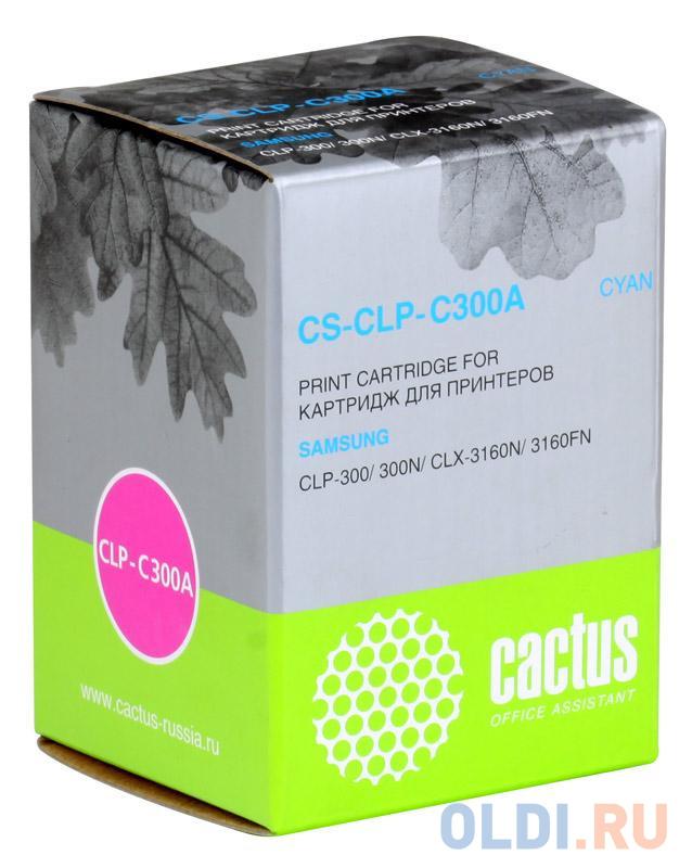 Фото - Картридж Cactus CS-CLP-C300A для принтеров SAMSUNG CLP-300/300N/CLX-3160N/3160FN, голубой, 1000 стр. clp 545 pe