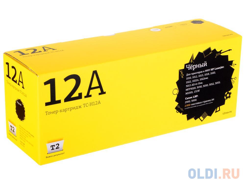 Картридж T2 Q2612A Q2612A Q2612A Q2612A Q2612A Q2612A Q2612A 2000стр Черный
