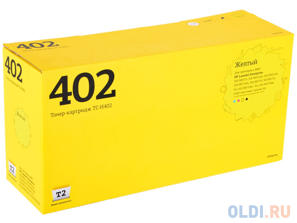 Картридж T2 TC-H402 (аналог CE402A) для HP LJ Enterprise 500 M551/500 M575 (6000 стр.) желтый, с чипом, восстанов.
