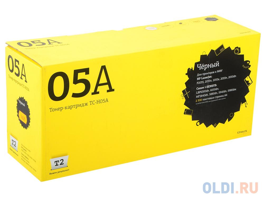 Картридж T2 CE505A для LaserJet P2035 P2055d P2055dn TC-H05A
