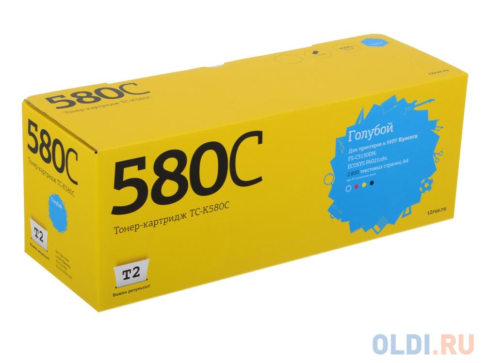 Картридж T2 TC-K580C для Kyocera FS-C5150DN/ECOSYS P6021cdn голубой 2800стр