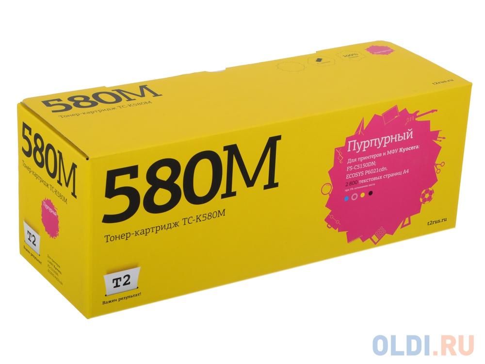 Картридж T2 TC-K580M для Kyocera FS-C5150DN/ECOSYS P6021cdn пурпурный 2800стр