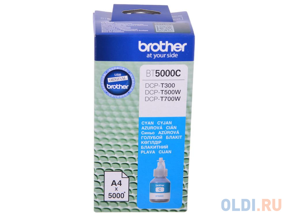 Бутылка с чернилами Brother BT5000C голубой для DCP-T300/DCP-T500W/DCP-T700W (5000стр)