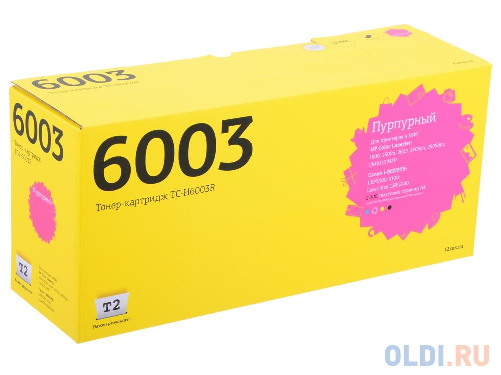 Картридж T2 TC-H6003R (аналог 6003A) для HP Color LaserJet 1600/2600n/Canon 707M (2000 стр.) Пурпурный, с чипом