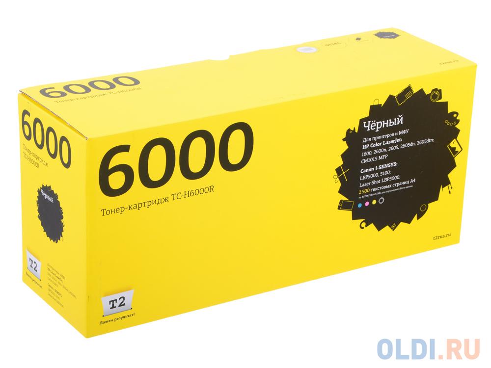 Картридж T2 Q6000A для HP LJ 1600/2600n черный 2500стр TC-H6000R
