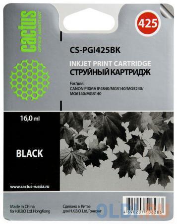 Картридж CACTUS CS-PGI425BK для Canon PIXMA iP4840; MG5140/5240/6140/8140; MX884, черный картридж cactus cs pgi425bk для canon pixma ip4840 mg5140 5240 6140 8140 mx884 черный