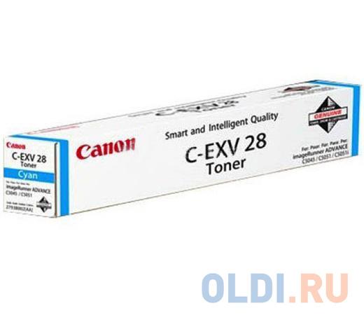 Тонер Canon C-EXV28 C-EXV28 C-EXV28 C-EXV28 C-EXV28 C-EXV28 44000стр Голубой