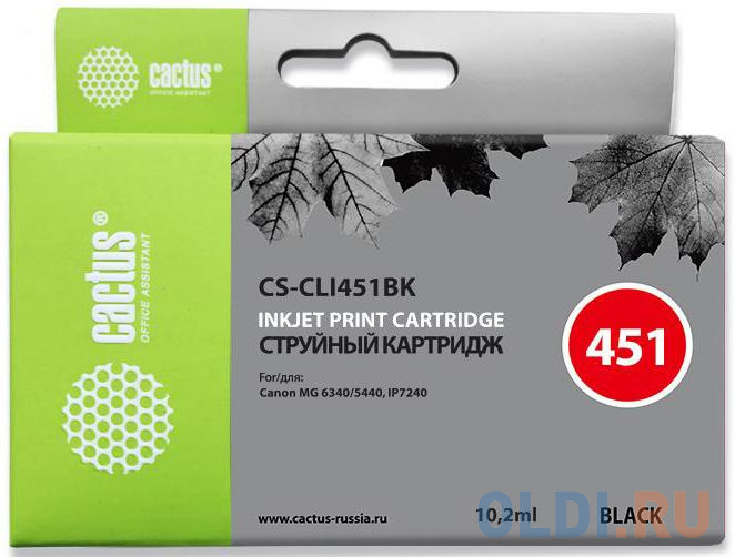 картридж cactus cs cli451y для canon mg 6340 5440 ip7240 жёлтый Картридж Cactus CS-CLI451BK для Canon MG 6340/5440/IP7240. Черный. 1645 страниц.