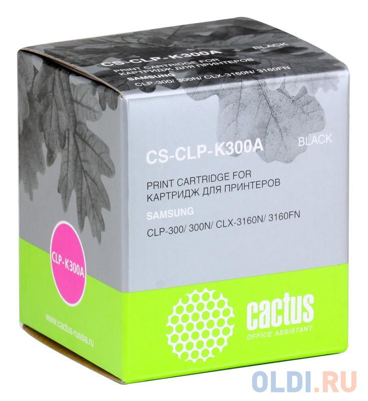 Фото - Картридж Cactus CS-CLP-K300A для принтеров SAMSUNG CLP-300/300N/CLX-3160N/3160FN, черный, 2000 стр. clp 545 pe