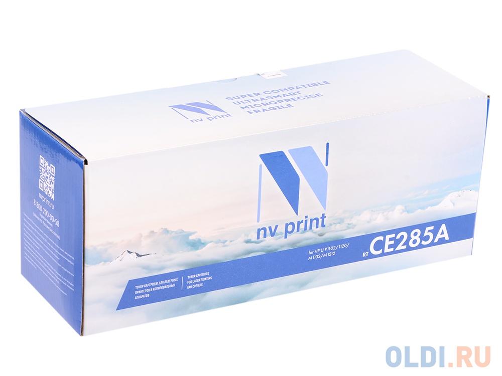 Картридж NV-Print CE285A для HP LJ P1102/M1132 картридж nv print c4192a для hp
