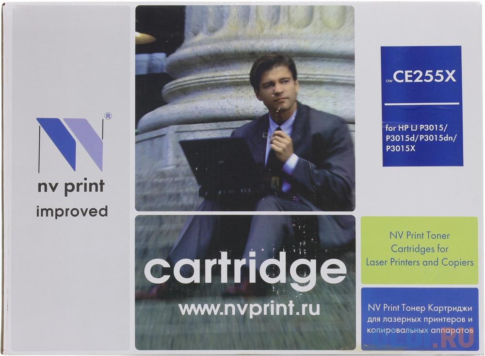 Картридж NV Print для HP LJ Р3015 CE255X картридж nv print c7115x для hp lj 1200 1220