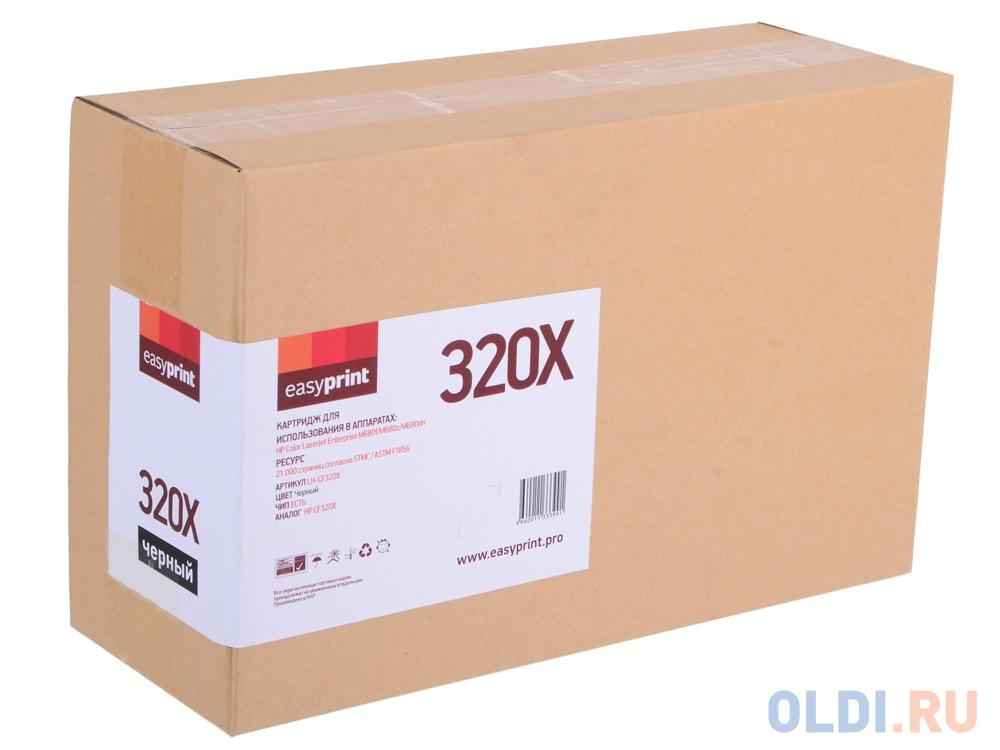 Картридж EasyPrint CF320X  LH-CF320X для HP Enterprise M680 (21000 стр.) чёрный, с чипом, восст.
