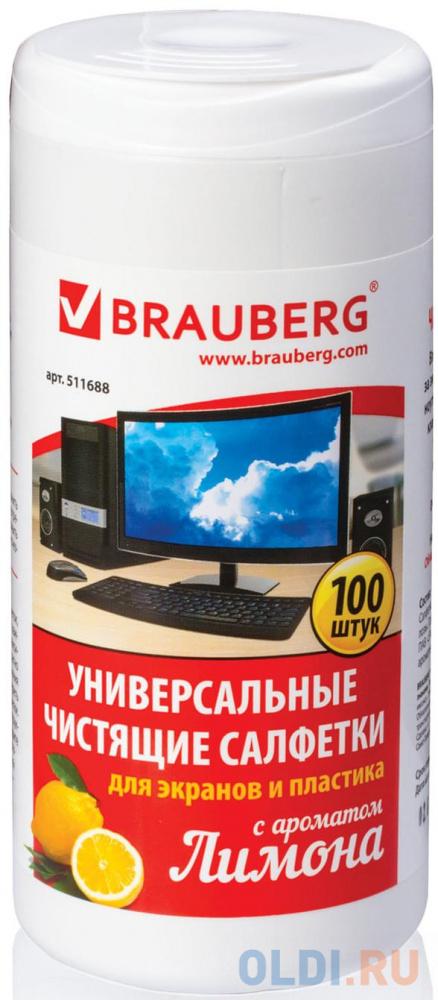 Чистящие салфетки BRAUBERG Лимон 100 шт