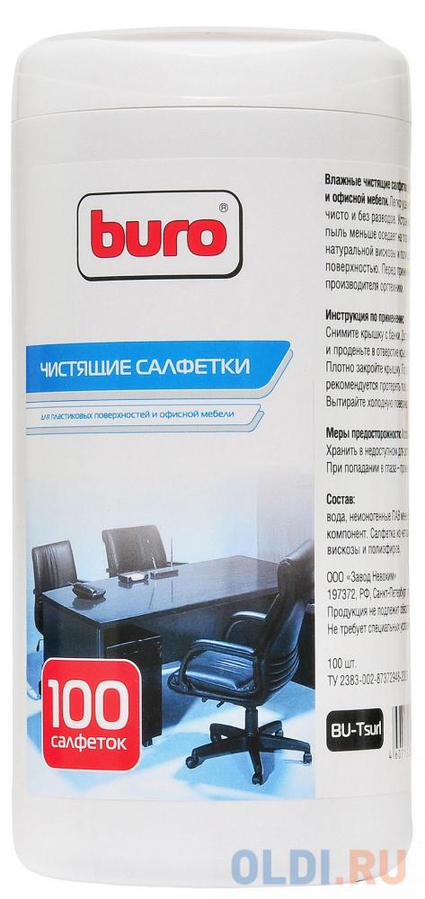 Фото - Влажные салфетки BURO BU-Tsurl 100 шт влажные салфетки buro bu tmix 65 шт