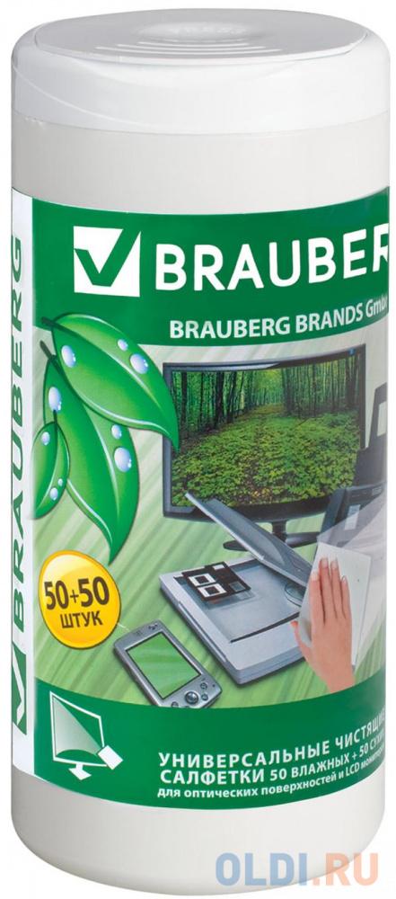Чистящие салфетки BRAUBERG 510121 100 шт