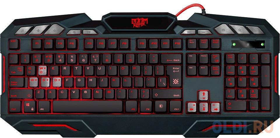 Клавиатура игровая DEFENDER Doom Keeper GK-100DL RU,3-х цветная,19 Anti-Ghost, USB