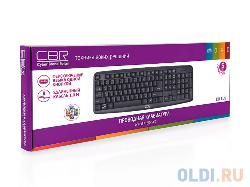 Клавиатура CBR KB 109 Black, 104 кл., офисн., переключение языка 1 кнопкой (софт), USB. Длина кабеля 1,8м клавиатура cbr kb 115d black usb