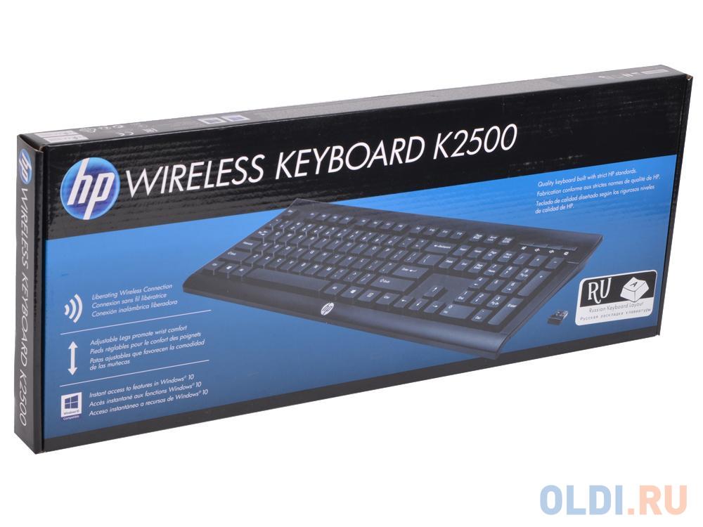 Беспроводная клавиатура HP K2500