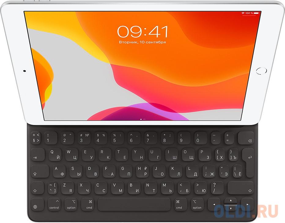Клавиатура проводная Apple Smart Keyboard черный