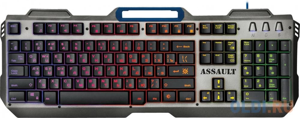 Клавиатура игровая Assault GK 350L