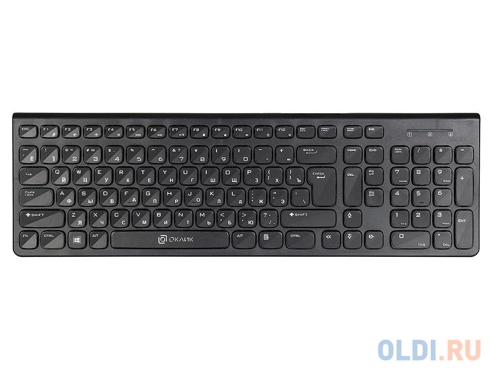 Клавиатура проводная Oklick 590M USB черный/белый