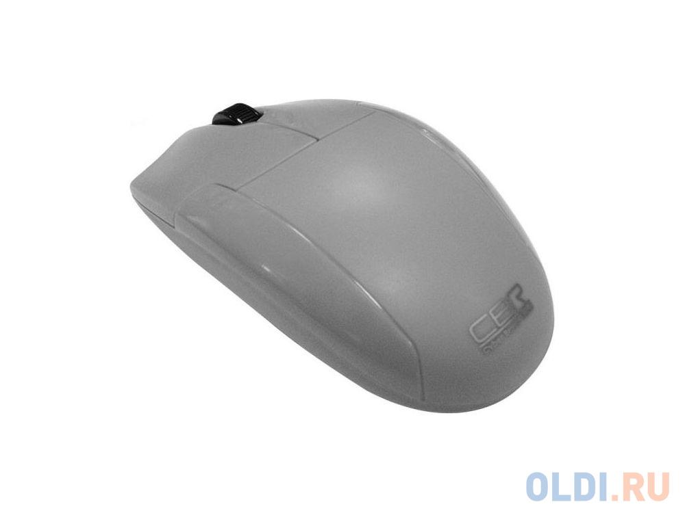Мышь CBR CM-302 USB Grey мышь cbr cm 105 white usb