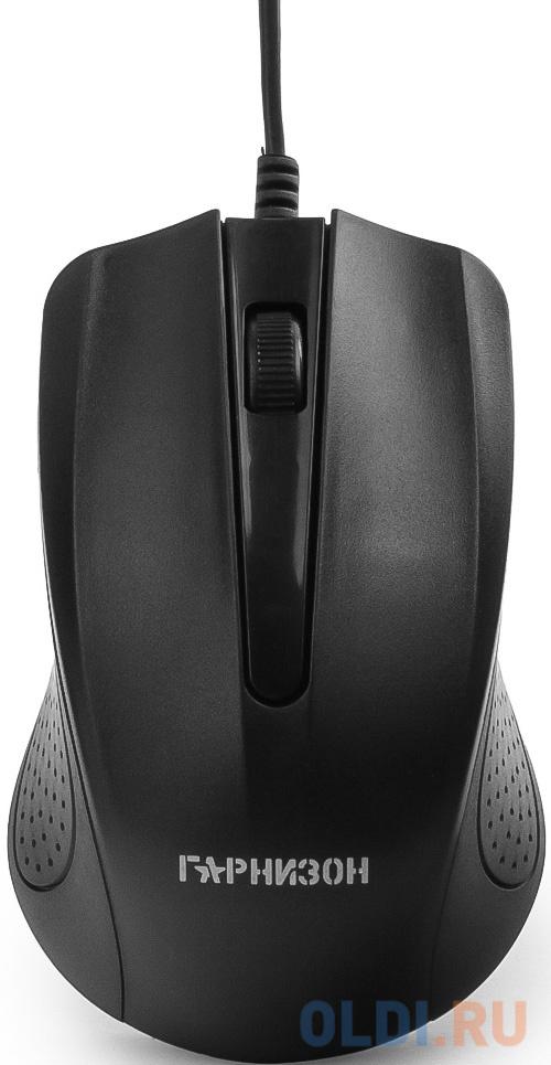 Фото - Мышь проводная Гарнизон GM-105 чёрный USB мышь проводная гарнизон gm 700g чёрный usb