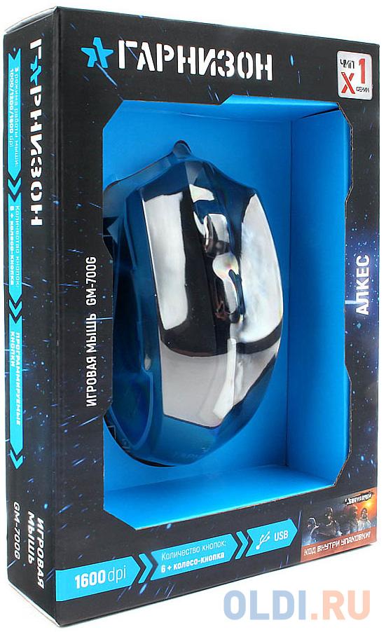 Фото - Мышь проводная Гарнизон GM-700G чёрный USB мышь проводная гарнизон gm 700g чёрный usb