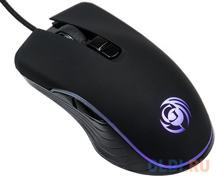 Мышь проводная Dialog MGK-34U чёрный USB