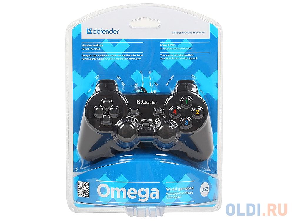 Геймпад проводной Defender Omega USB, 12 кнопок, 2 стика