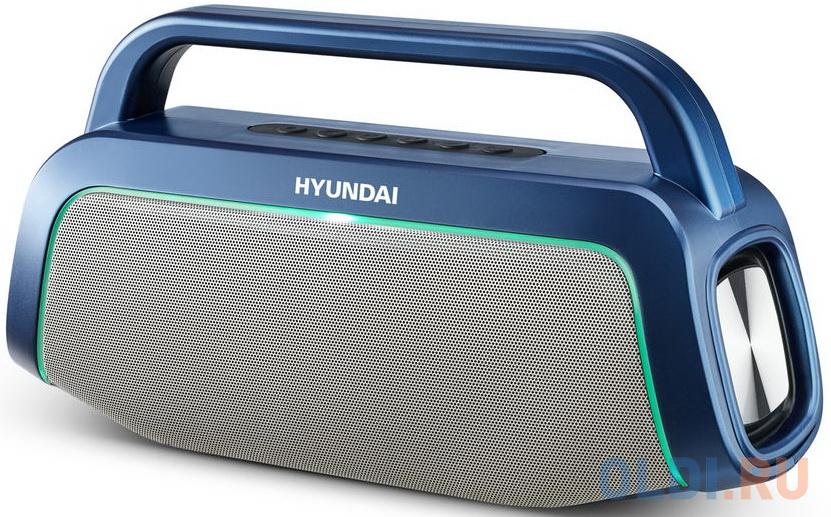 Колонка порт. Hyundai H-PAC580 синий 10W 1.0 BT/3.5Jack/USB 10м 3000mAh фото