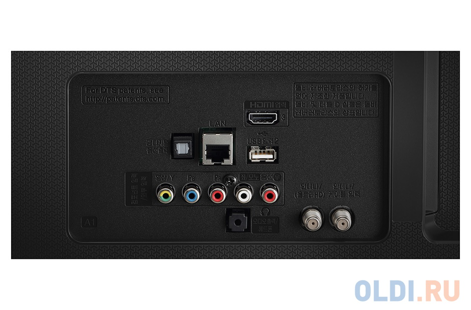Кабель цифровой HDMI19M to HDMI19M V1.4+3D 1 m TV-COM (CG501N-1M)