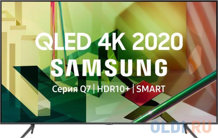 Фото - Телевизор Samsung QE55Q70TAUXRU LED 55 led телевизор samsung ue75tu7570u