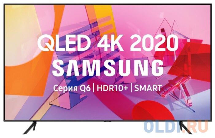 LED43 Samsung QE43Q60TAUXRU Жидкокристаллический телевизор телевизор samsung qe65ls03tauxru